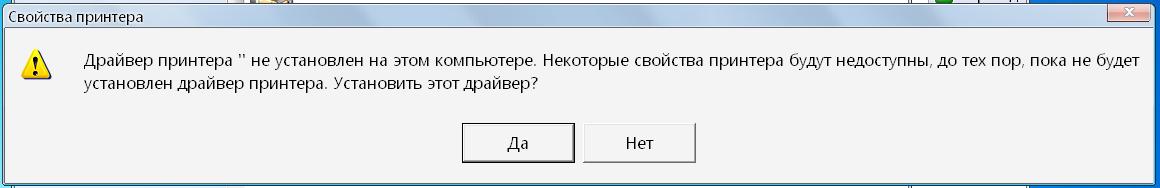 Принт-сервер на linux с интеграцией в AD - 9