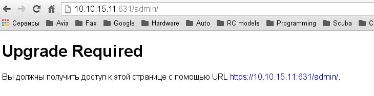 Принт-сервер на linux с интеграцией в AD - 1