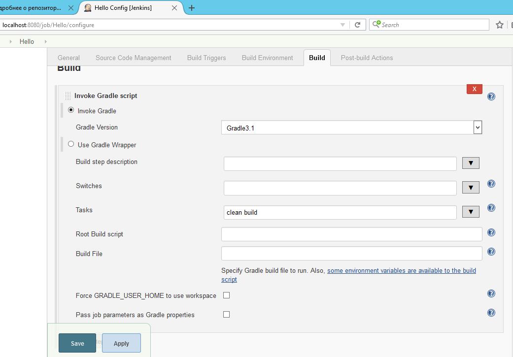 Установка Jenkins и Bonobo Git Server под ОС Windows для