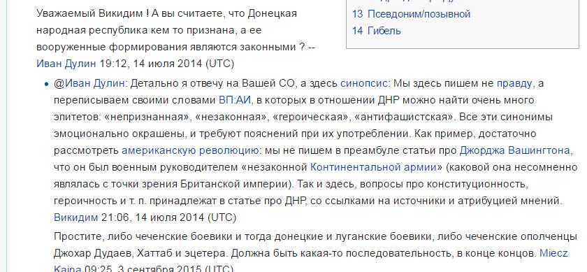 «Википедия» стала более нейтральной, чем «Британника» - 2