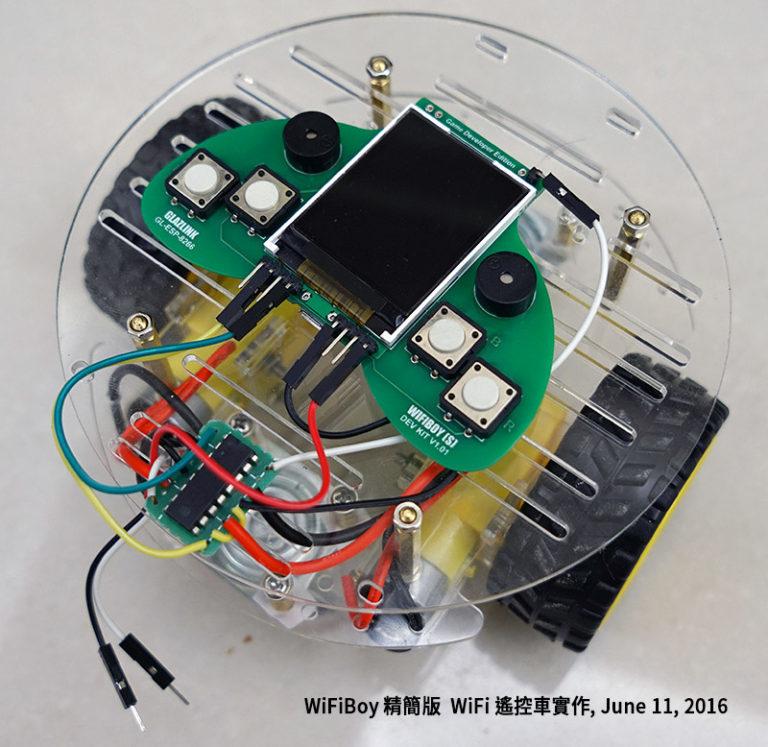Фотоэкскурсия по выставке MakerFaire 2016 в Шэньчжэне, часть 2 - 18