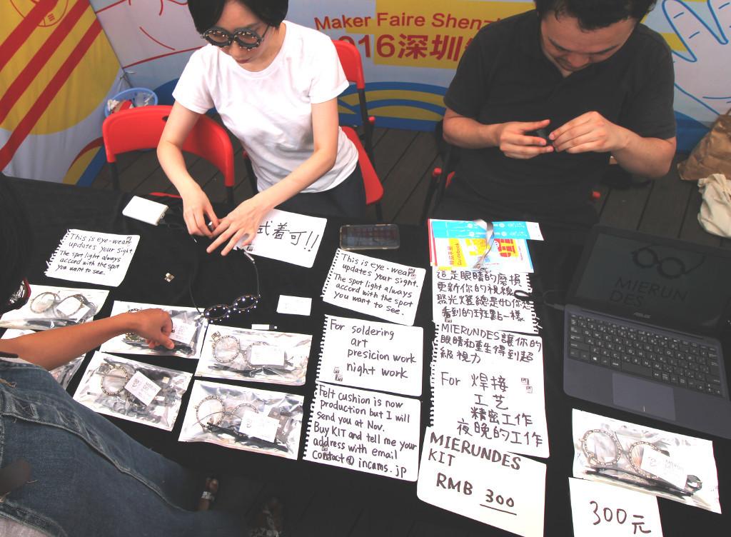 Фотоэкскурсия по выставке MakerFaire 2016 в Шэньчжэне, часть 2 - 21
