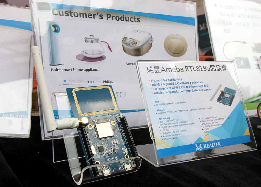 Фотоэкскурсия по выставке MakerFaire 2016 в Шэньчжэне, часть 2 - 4