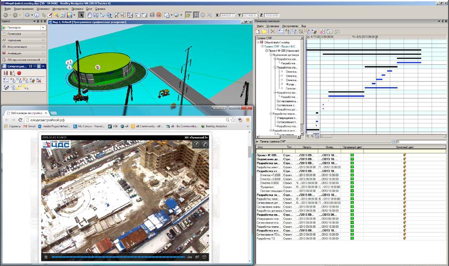Информационное моделирование зданий (BIM): как построить стадион (или другое здание) с первого раза и под контролем - 6