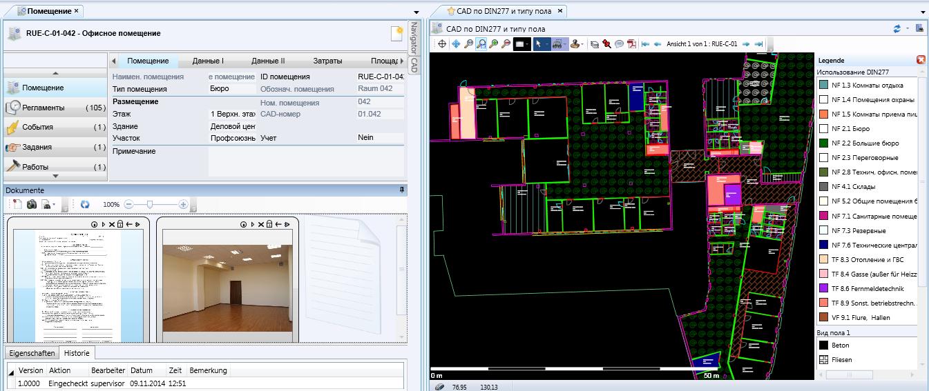 Информационное моделирование зданий (BIM): как построить стадион (или другое здание) с первого раза и под контролем - 1