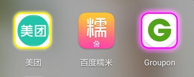 Какими приложениями, играми и интернет-магазинами пользуются китайцы - 11