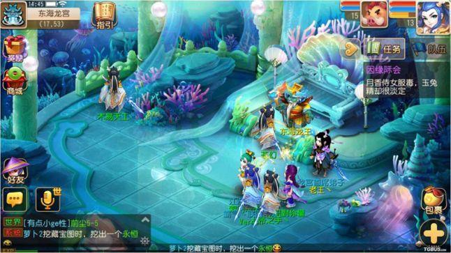 Какими приложениями, играми и интернет-магазинами пользуются китайцы - 16