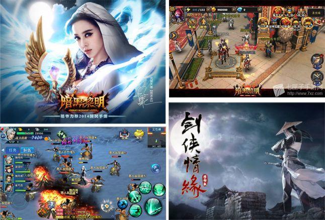 Какими приложениями, играми и интернет-магазинами пользуются китайцы - 18
