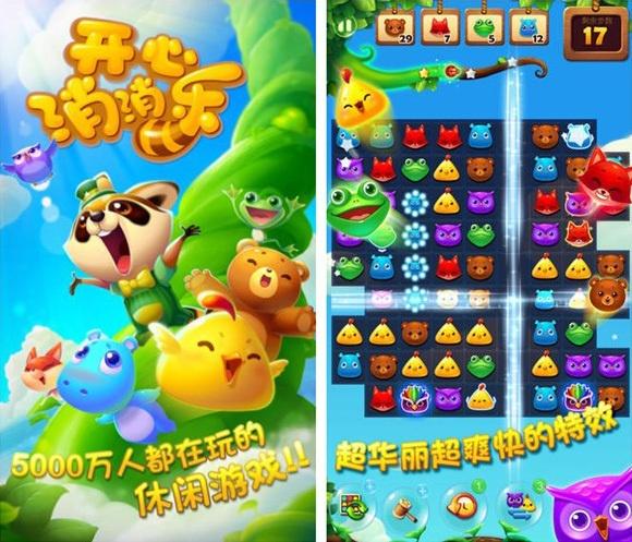 Какими приложениями, играми и интернет-магазинами пользуются китайцы - 19