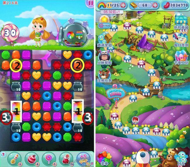 Какими приложениями, играми и интернет-магазинами пользуются китайцы - 20