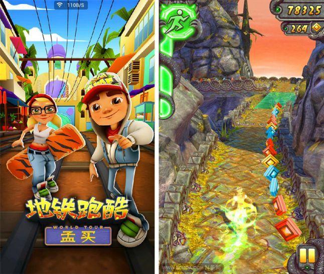 Какими приложениями, играми и интернет-магазинами пользуются китайцы - 22
