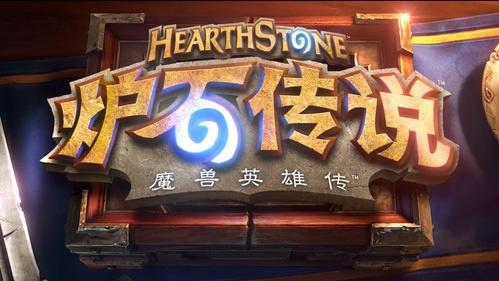 Какими приложениями, играми и интернет-магазинами пользуются китайцы - 25