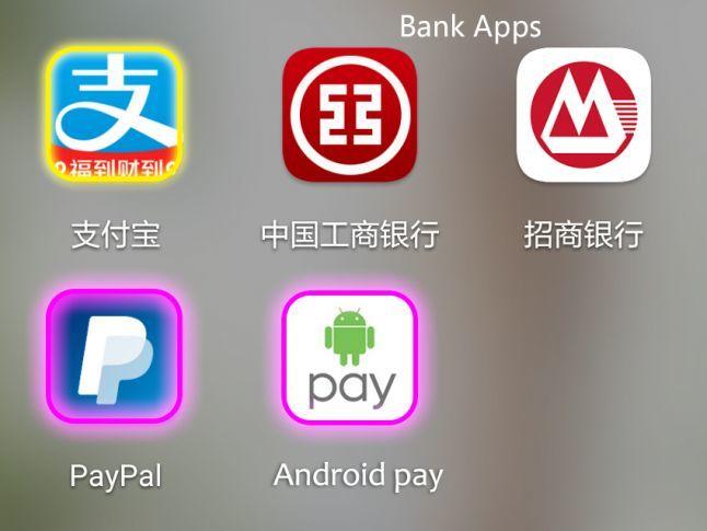 Какими приложениями, играми и интернет-магазинами пользуются китайцы - 4