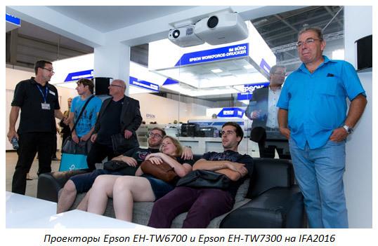 Новинки в линейке домашних проекторов Epson: встречайте Epson EH-TW6700-6800-7300-9300 и лазерный Epson LS10500 - 1
