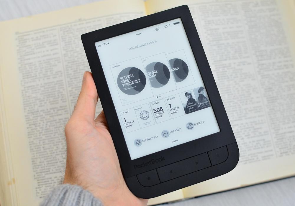 Обзор флагманского ридера PocketBook 631 Touch HD с экраном E Ink Carta - 3
