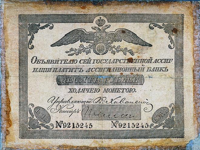 Арзамасский городской суд постановил заблокировать статью на «Арзамасе» по сатирической книге о взятках 1837 года - 1