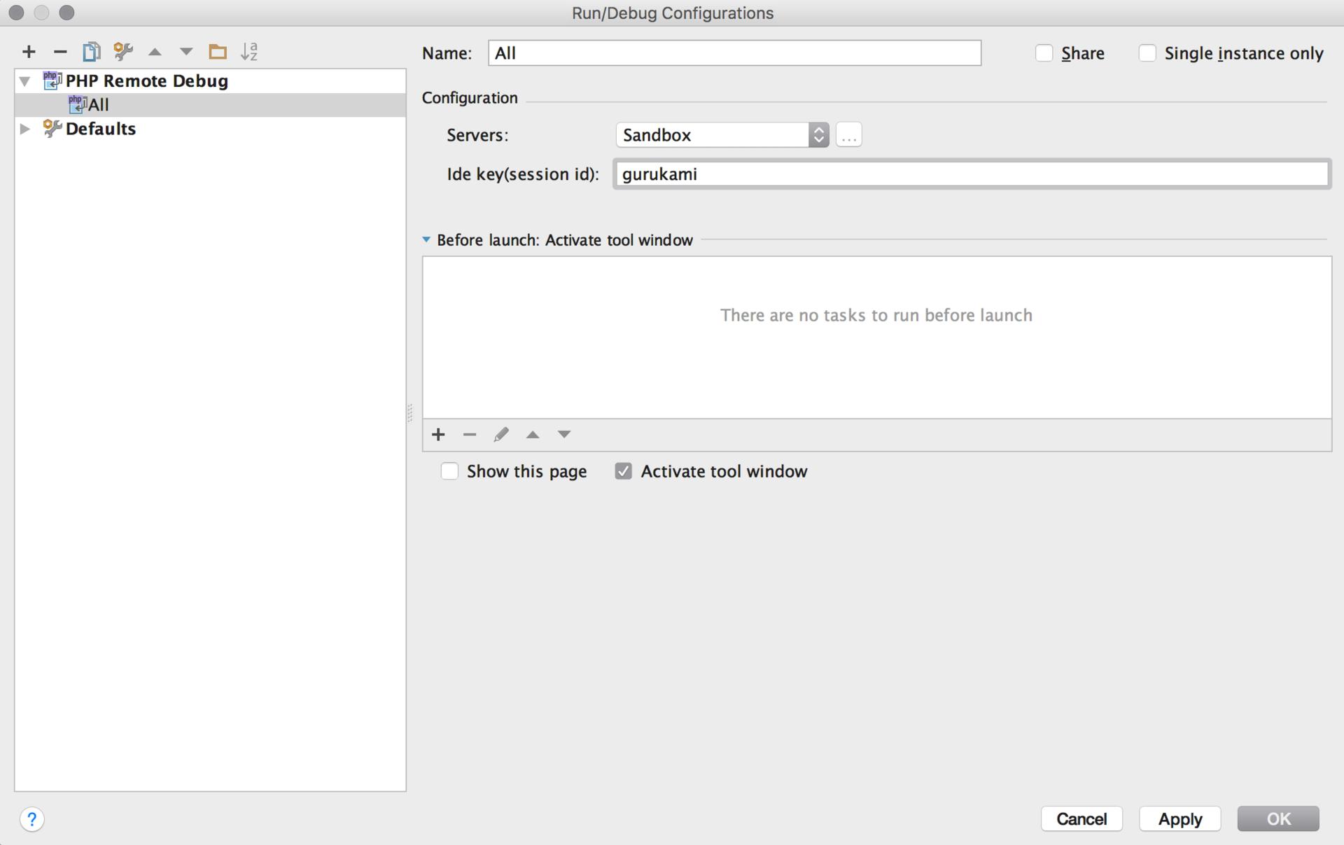 Настройка окружения для PHP разработчиков - 13