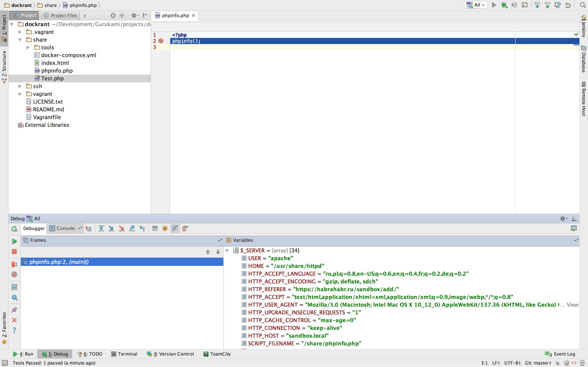 Настройка окружения для PHP разработчиков - 16