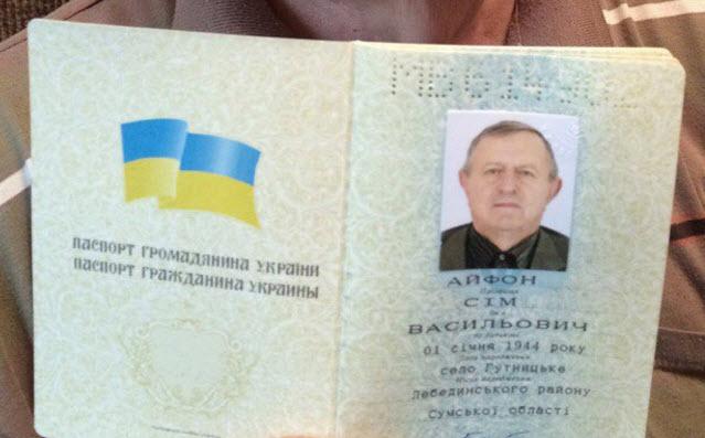 Пятеро украинцев поменяли имена на iPhone 7, чтобы получить новый смартфон