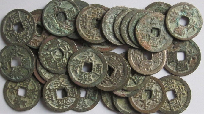 Бумажные деньги — когда и почему они появились - 4