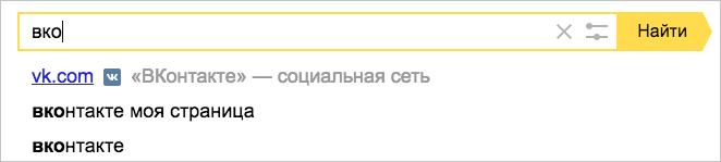 Искусственный интеллект в поиске. Как Яндекс научился применять нейронные сети, чтобы искать по смыслу, а не по словам - 2