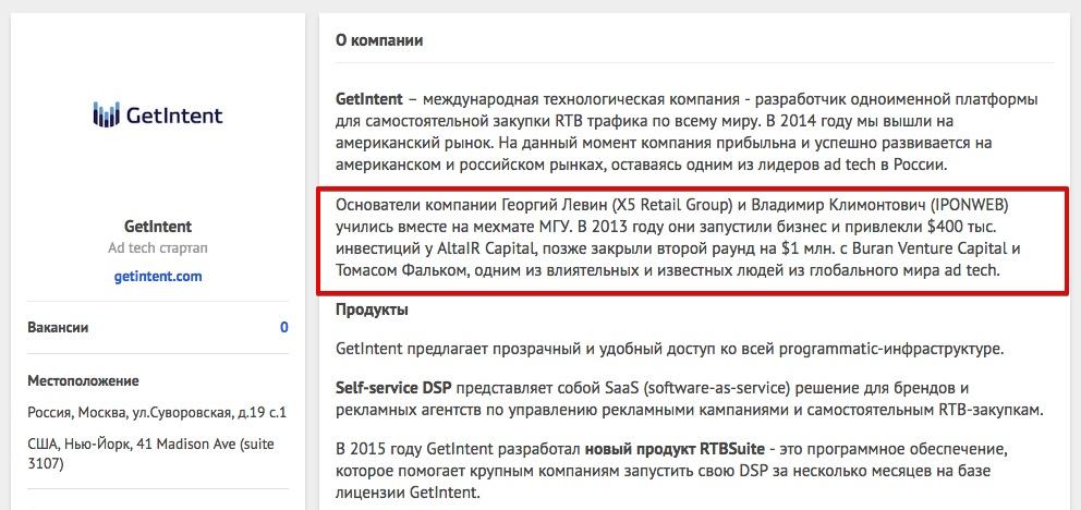 Что рассказать о компании, чтобы получить отклики от разработчиков (чек-лист) - 5