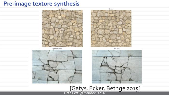 Синтез изображений с помощью глубоких нейросетей. Лекция в Яндексе - 11