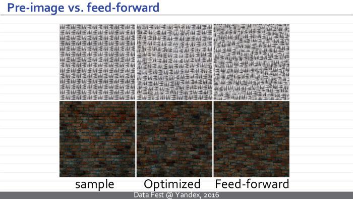 Синтез изображений с помощью глубоких нейросетей. Лекция в Яндексе - 15
