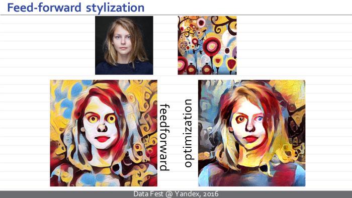 Синтез изображений с помощью глубоких нейросетей. Лекция в Яндексе - 20