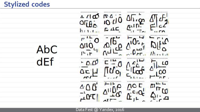 Синтез изображений с помощью глубоких нейросетей. Лекция в Яндексе - 33