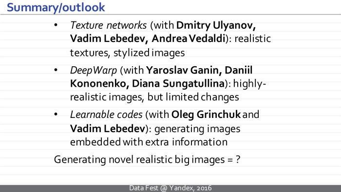 Синтез изображений с помощью глубоких нейросетей. Лекция в Яндексе - 34