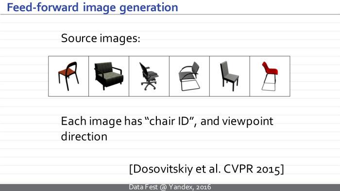 Синтез изображений с помощью глубоких нейросетей. Лекция в Яндексе - 4