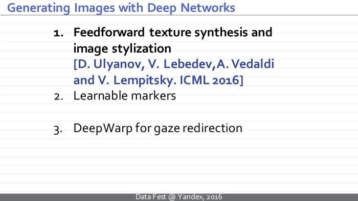 Синтез изображений с помощью глубоких нейросетей. Лекция в Яндексе - 8