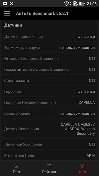 Обзор смартфона ASUS ZenFone 3 Laser - 6