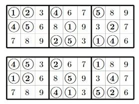 Судоку: так сколько же их? Часть 1-2 - 12
