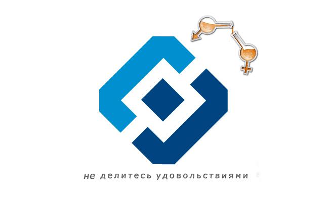 Pornolab запрещён для просмотра российским пользователям - 1