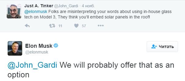 Электромобиль Tesla Model 3 может получить солнечные батареи на крыше