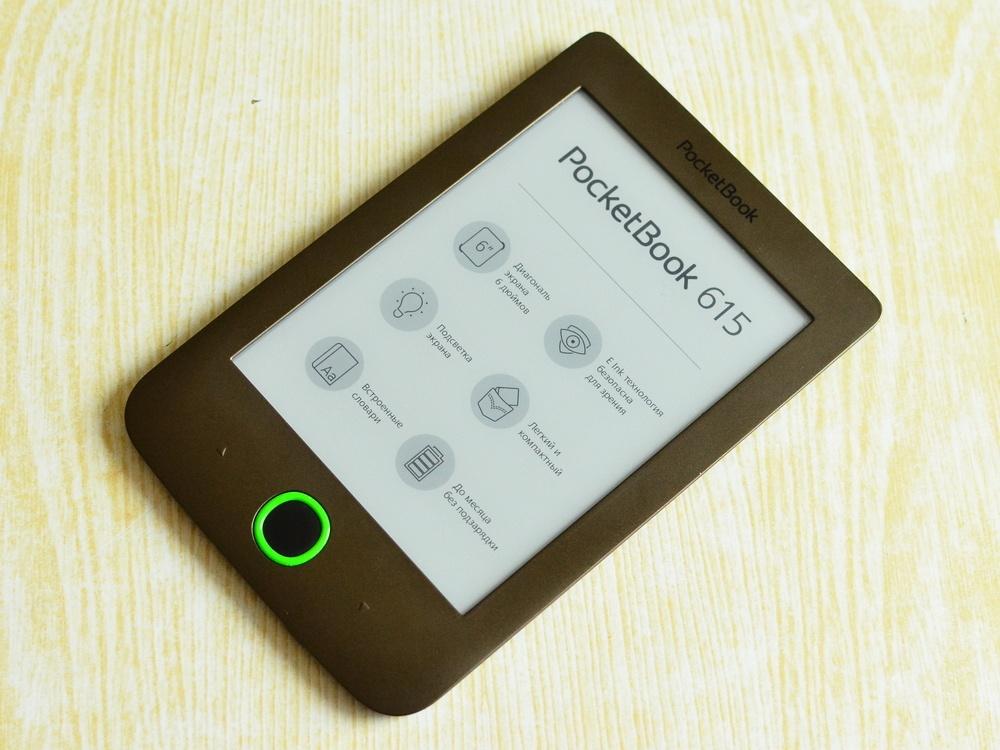 Обзор PocketBook 615: самый недорогой ридер с подсветкой от лидера рынка - 3