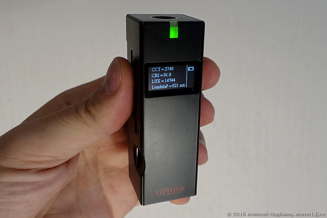 Самый маленький в мире спектрометр UPRtek MK350D - 1