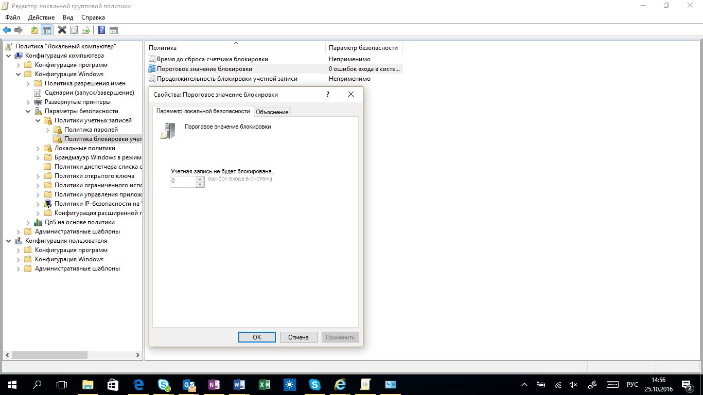 Управление проверкой личности с помощью Windows Hello для бизнеса - 5