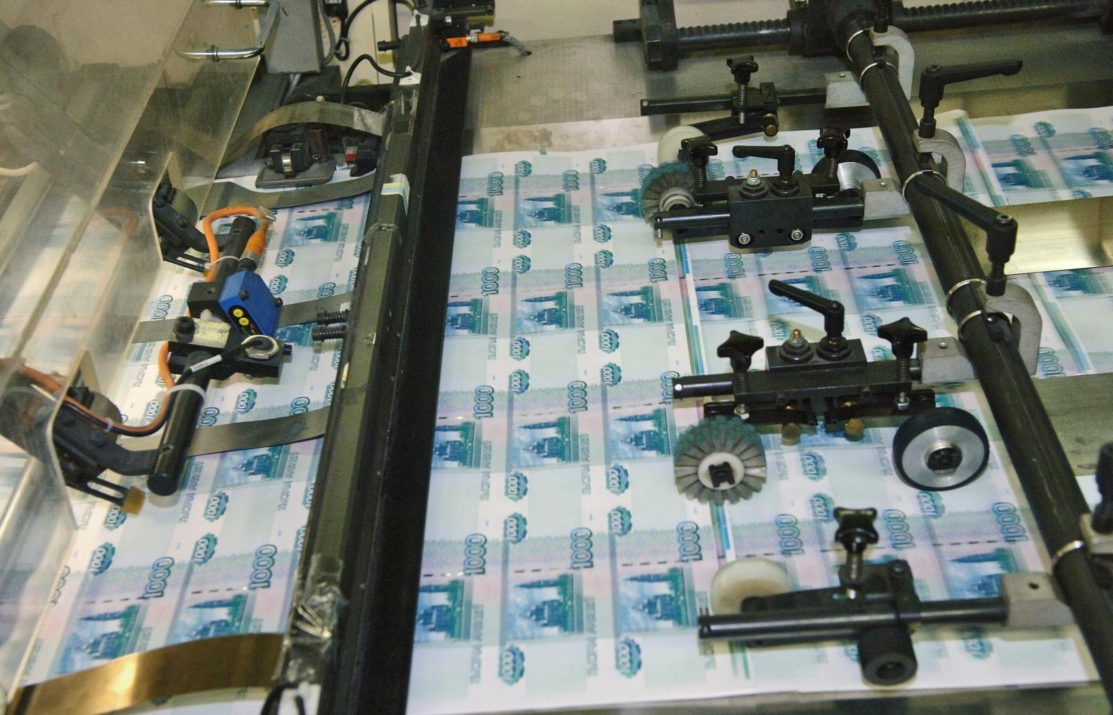 Как делают бумажные деньги - 4