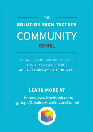 Гомельское Архитектурное Сообщество - 1