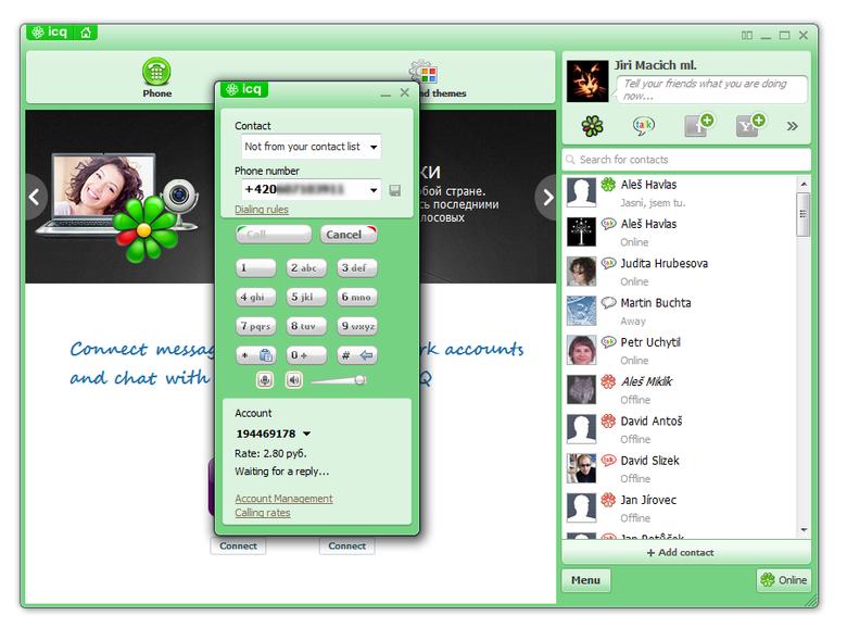 ICQ: 20 лет — не предел - 12
