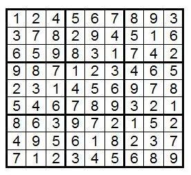 Судоку: так сколько же их? Часть 2-2 - 3