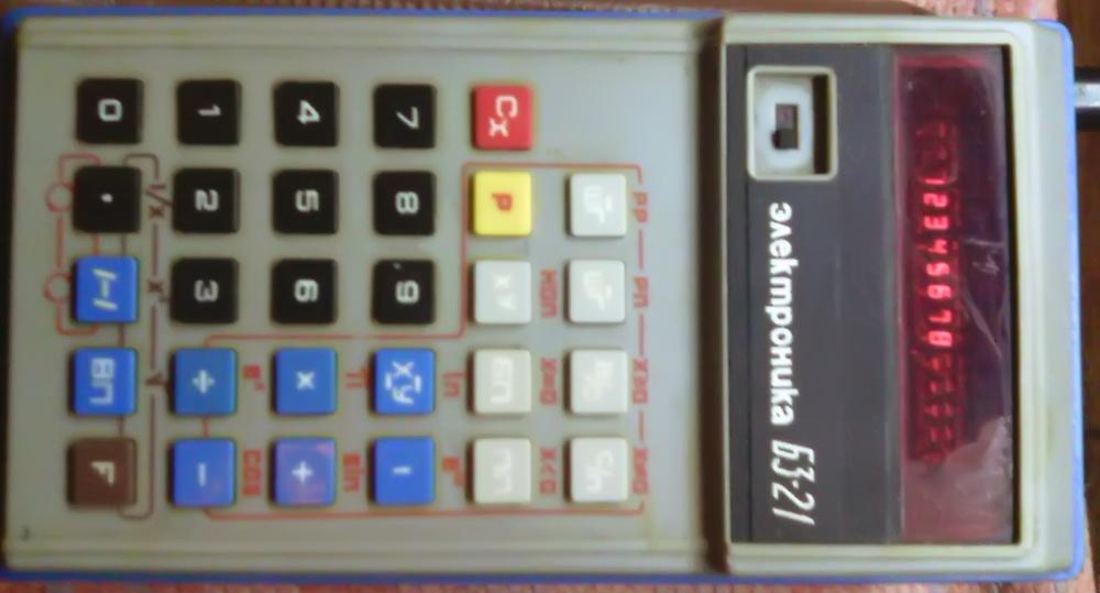 Очки дополненной реальности из старого советского калькулятора - 4
