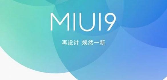 Опубликованы первые детали об ОС MIUI 9