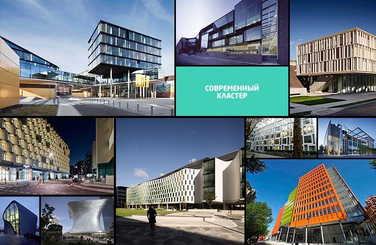 Первый частный город в России, быть или не быть? - 13