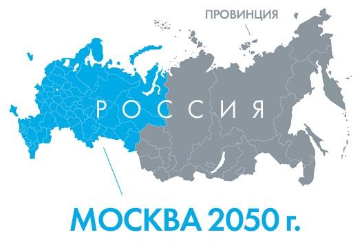 Первый частный город в России, быть или не быть? - 8