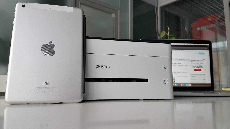 Ricoh SP150SUw. Три в одном, не считая Wi-Fi - 11