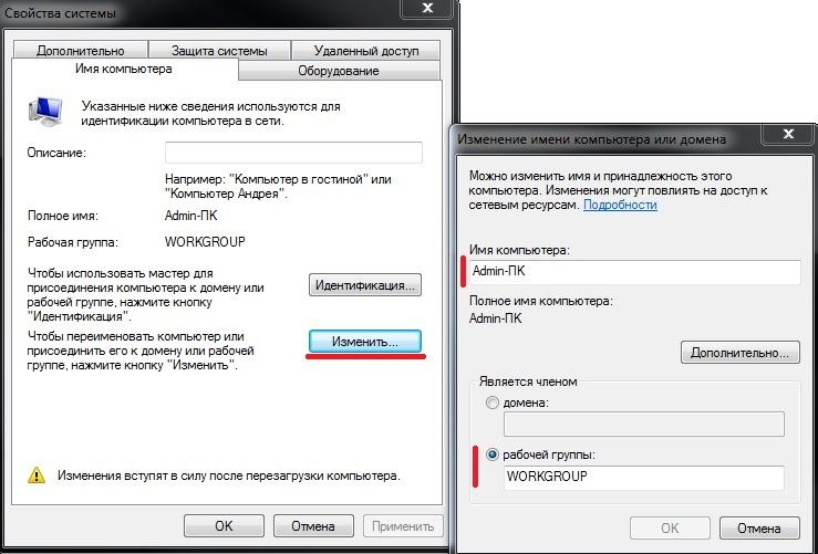 Beta версии клиентов 3CX для Android и iOS, и решение проблемы с активацией 3CX на Windows 7 - 5